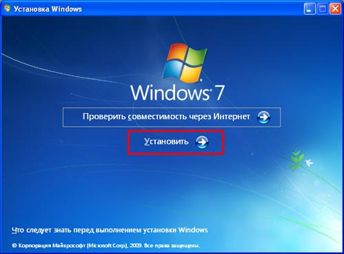 Windows 7 установить