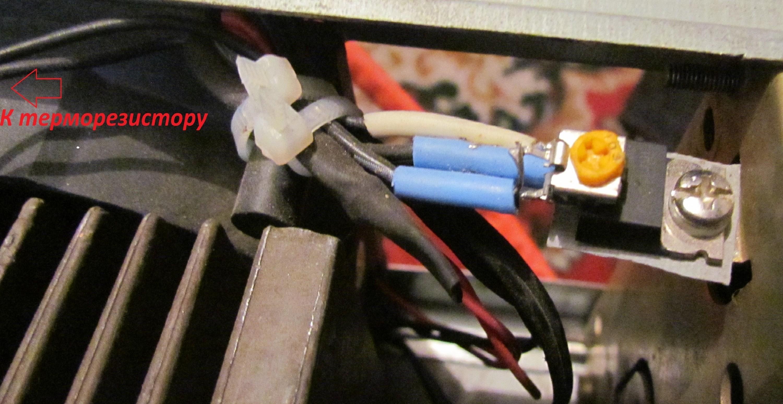 Простые терморегуляторы в блоках питания все для