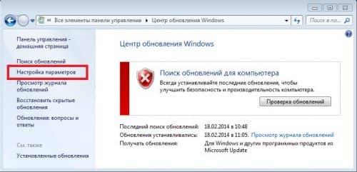 obnovleniya-windows_3