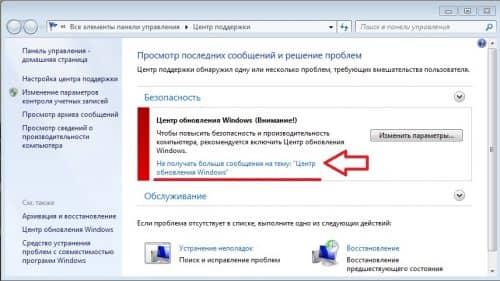 obnovleniya-windows_5
