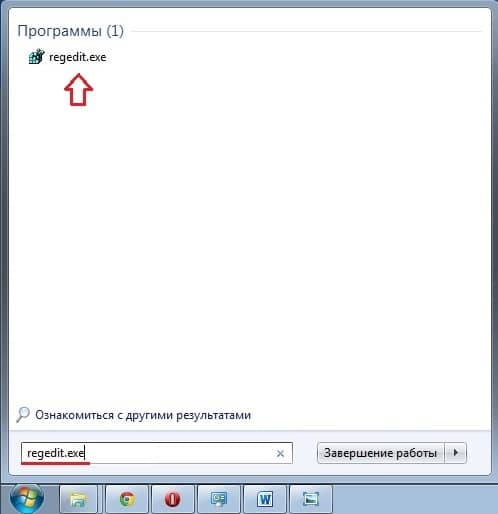 znachok_gromkosti_3