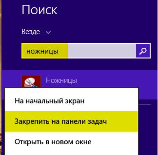 screenshot-02