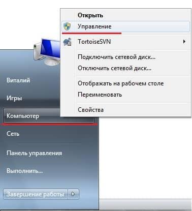 Компьютер свойства