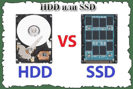HDD-vs-SSD