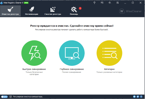 Программа для чистки реестра и исправления ошибок для windows 7 Wise Registry Cleaner